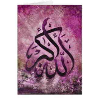 Cartes Art islamique pourpre d'Allah-u-Akbar