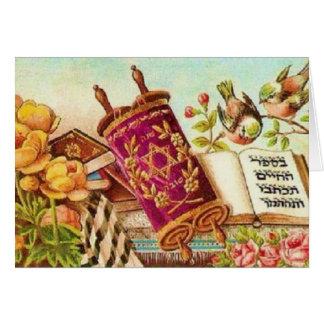 Cartes Art juif vintage