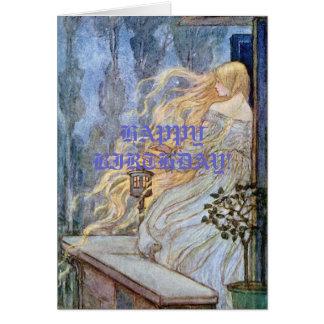 Cartes Attentes blondes de Rapunzel