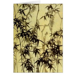 Cartes Bambou
