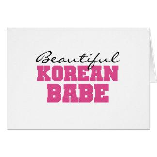 Cartes Beau bébé coréen