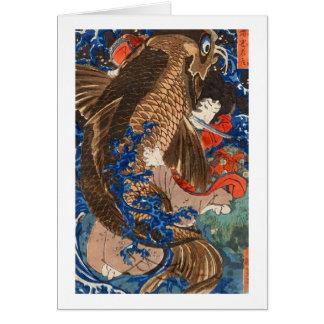 Cartes Beaux-arts géants de combat de Japonais de