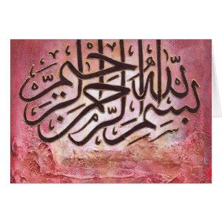Cartes Bismillah - art ORIGINAL