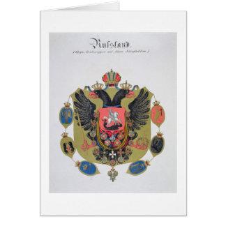 Cartes Bras et bouclier de l'état de la Russie impériale,