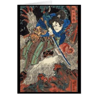 Cartes C. de peinture japonais samouraï 1800's
