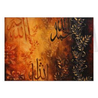 Cartes Cadeaux islamiques d'art d'Allah - Eid et Ramadan