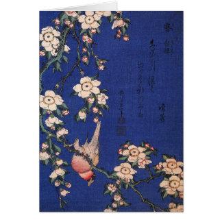 Cartes Cerise et bouvreuil pleurants, Hokusai
