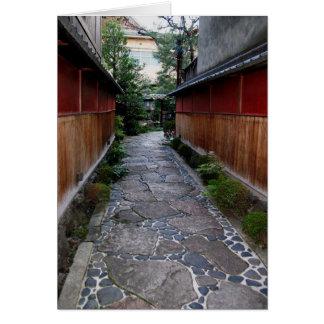Cartes Chemin à Kyoto