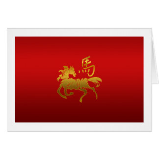 Cartes Cheval chinois de zodiaque