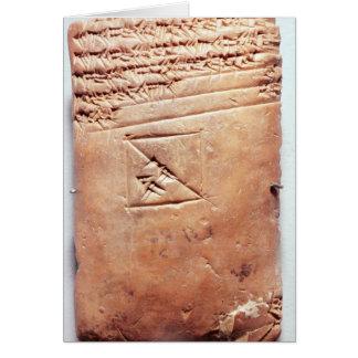 Cartes Comprimé avec le manuscrit cunéiforme, c.1830-1530
