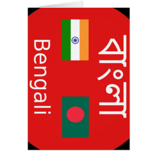 Cartes Conception bengali de langue