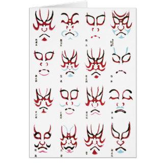 Cartes Conception de maquillage de Kabuki