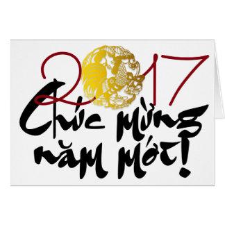 Cartes Coq d'or Papercut H vietnamien saluant 2017