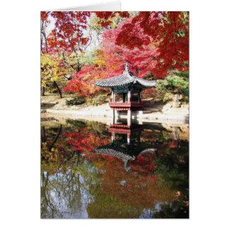 Cartes Couleurs d'automne de Séoul