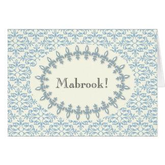 Cartes Damassé arabe de bleu de félicitation de mabrook