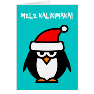 Cartes de Noël hawaïennes de Mele Kalikimaka