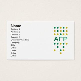 Cartes De Visite Alpha Rho gamma - lettres verticales