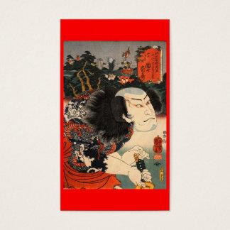Cartes De Visite C. de peinture japonais samouraï 1800's