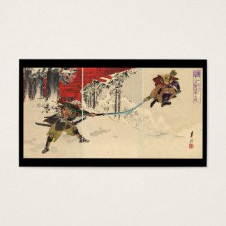 Cartes De Visite Combat de samouraïs dans la neige circa 1890