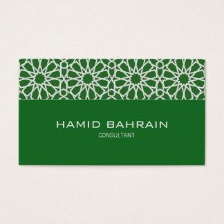 Cartes De Visite Dessin géométrique islamique vert