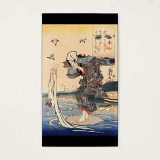 Cartes De Visite Femme japonaise faisant la blanchisserie en