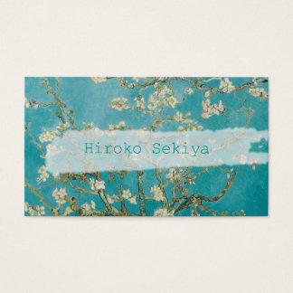 Cartes De Visite fleurs d'amande de Van Gogh
