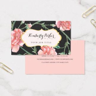 Cartes de visite floraux aimés