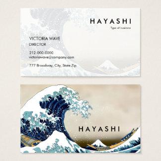Cartes De Visite Grande vague reconstituée outre de Kanagawa par