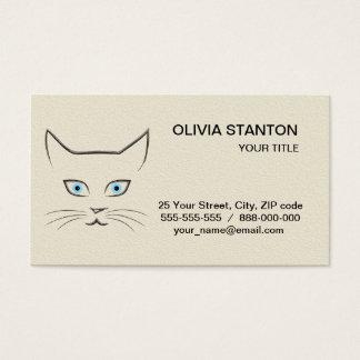 Cartes De Visite Le visage du chat