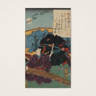 Cartes De Visite Peinture de Ninja circa le Japon 1853