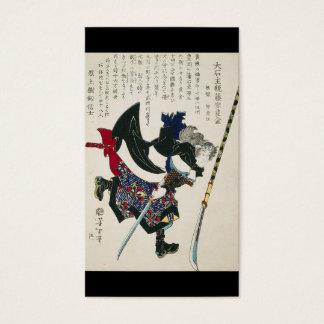 Cartes De Visite Peinture samouraï japonaise antique circa 1869