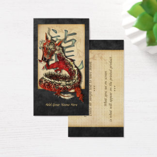 Cartes de visite rouges chinois de dragon