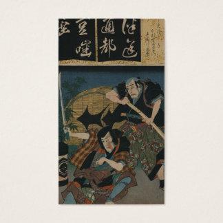 Cartes De Visite Samouraïs avec l'épée circa des 1800s Japon