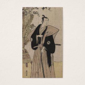 Cartes De Visite Samouraïs vintages avec le bambou circa des 1700s