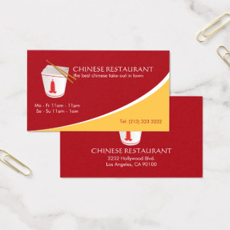 Cartes De Visite Traiteur chinois de restaurant