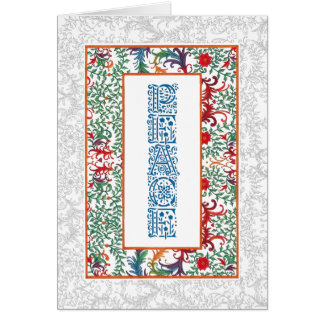 Cartes de voeux de paix de ~ d'illuminations de ~