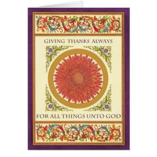 Cartes de voeux florales de Scrollwork de ~ de