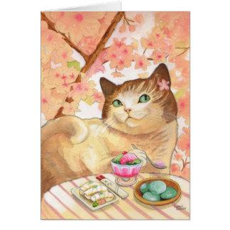 Cartes Dessert premier de SushiCat