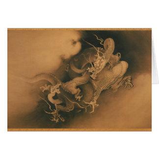 Cartes Deux dragons en nuages vintages