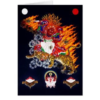 Cartes Dorje Tröllö [carte]