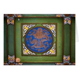 Cartes Dragon chinois