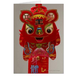 Cartes Dragon chinois de nouvelle année