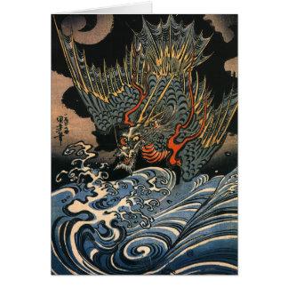 Cartes Dragon en mer