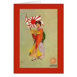 Cartes Drapeau de l'armée de Japonais impérial