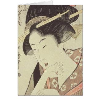 Cartes Éclatez le portrait de la héroïne Kioto de l'Itoya