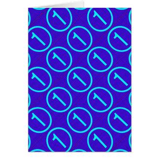 Cartes Encouragez l'excellence : Bleu de NumberONE