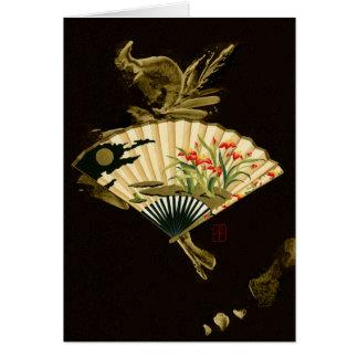 Cartes Fan orientale sertie par replis avec la conception