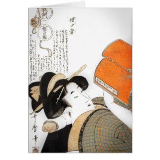 Cartes Femme de lecture par Utamaro