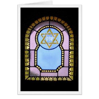 Cartes Fenêtre de mausolée