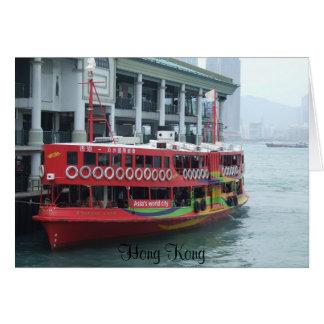 Cartes Ferry de Hong Kong